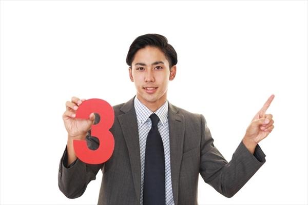 クレジットカード現金化を業者を使わずに自分でする3つの方法