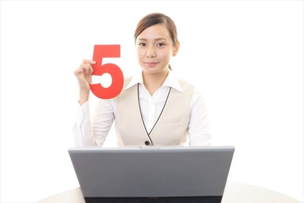 スタークレジットの現金化が「優良」と言われる5つのメリット