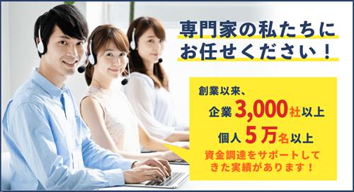 ユニオンジャパン_500